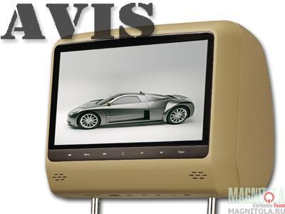 AVIS AVS0944BM beige