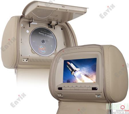 Комплект подголовников L0268 отличается превосходным качеством материалов и отличной комплектацией. Эта модель оборудована цифровым 7-ми дюймовым дисплеем с разрешением 800*480 пикселей. Дополнительно Вы можете настроить яркость, контрастность и цвет изображения в соответствии со своими предпочтениями. Выгодной особенностью комплекта подголовников L0268 является уже встроенный DVD плеер, способный воспроизводить все популярные форматы. Кроме того, подголовники оснащены слотом для SD-карт и USB-портом, что делает модель еще более универсальной
