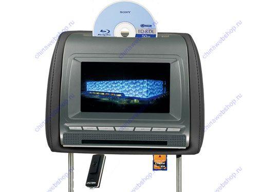 Автомобильный LCD монитор в подголовнике с DVD плеером MT-648