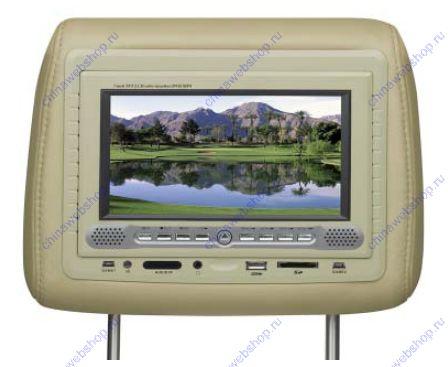 Автомобильный DVD встроенный в подголовник ZP-708DS